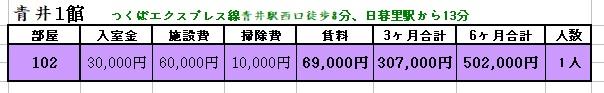 12.10. jp.jpg