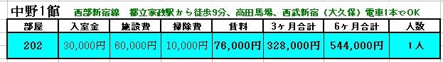 12.18.jp.jpg
