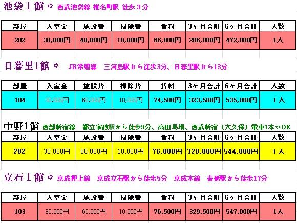 2.4.jp01.jpg