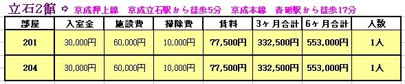 3.04.jp.jpg