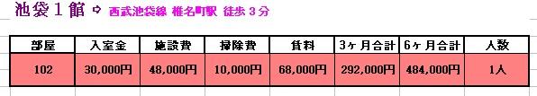 3.15.jp.jpg