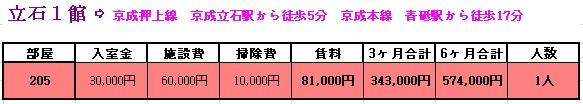 tateishi-1.jp.jpg