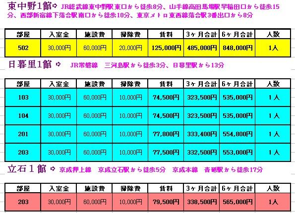 11.16.jp.jpg