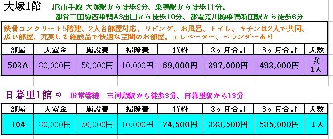 5.22.jp.jpg