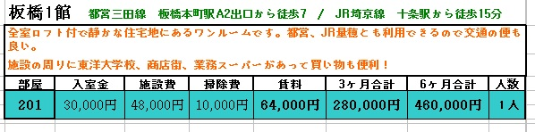 5.23.jp.jpg