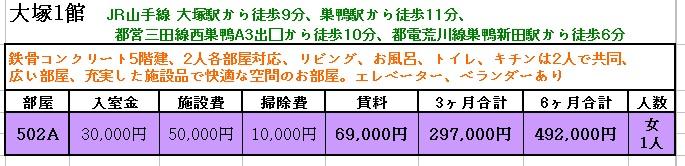 6.05.jp.jpg