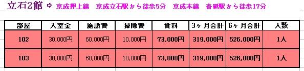 1.22 jp.jpg
