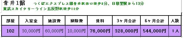 7.10.jp.jpg