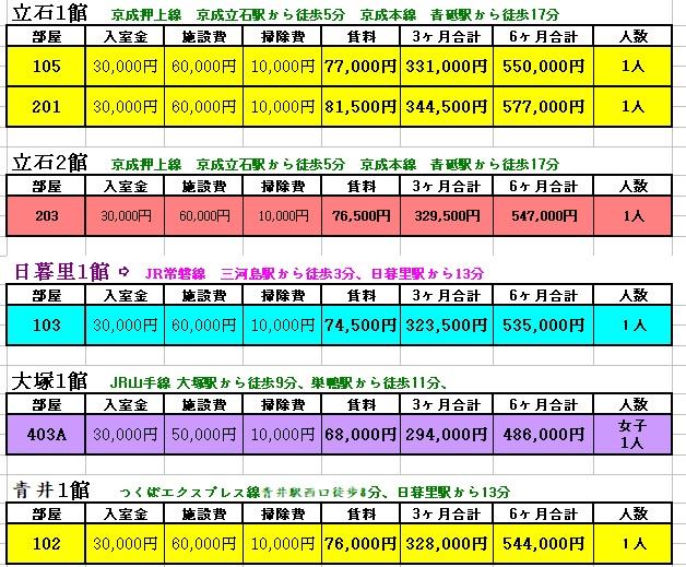 5.14.jp.jpg