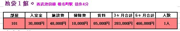7.09.jp.jpg