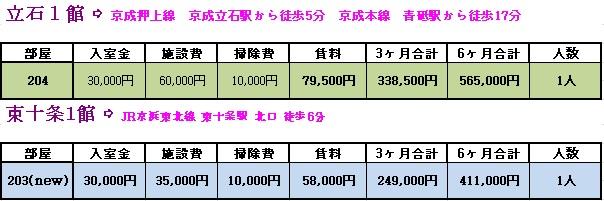 10.15.jp.jpg